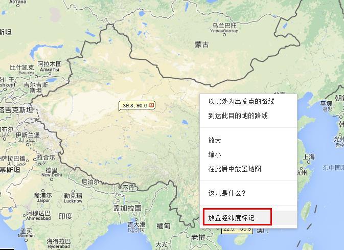 谷歌地图说明2.jpg