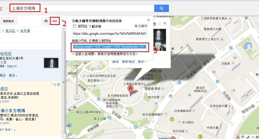 网站建设中如何引入<b>谷歌地图</b>代码?