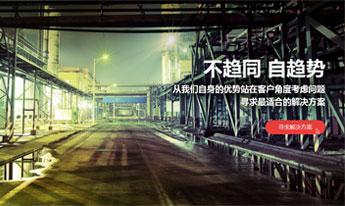 上海郭氏金属制品有限公司
