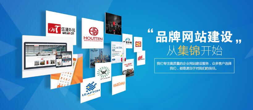 上海网站建设.jpg