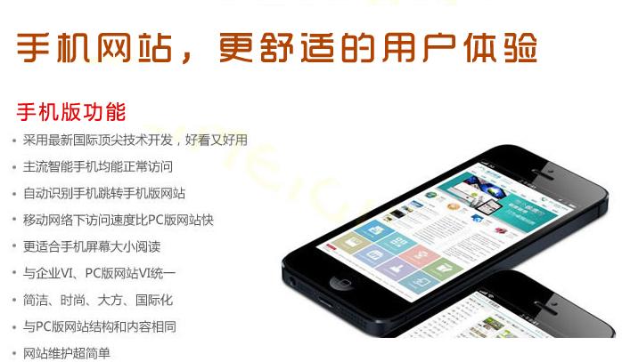 手机网站优化.jpg