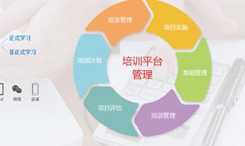 上海臻一信息技术有限公司