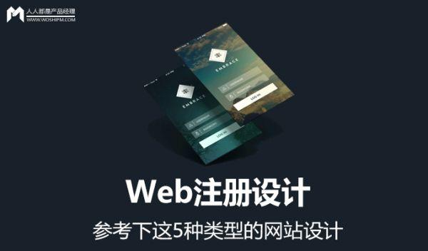 websignup