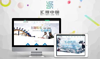 上海汇观展示设计工程有限公司