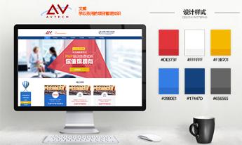 上海艾威信息科技有限公司