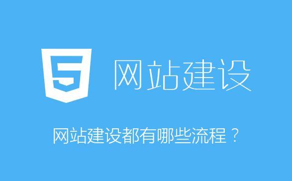 上海网站设计制作过程中会出现哪些问题?