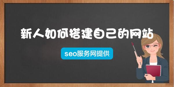 服务网.jpg