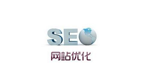 山寨德邦网站用搜索引擎抢生意:给<b>网站优化</b>的启迪