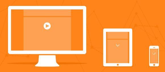 移动网站的极简设计 怎样做到不一样