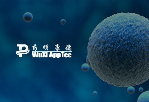 上海医明康德医疗
