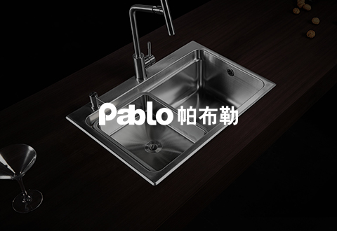 上海帕布洛厨卫有限公司