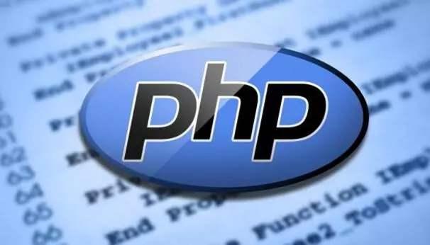 php开发语言.jpg