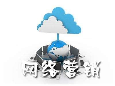 上海网站建设公司集锦科技告诉您营销型网站建设参考标准