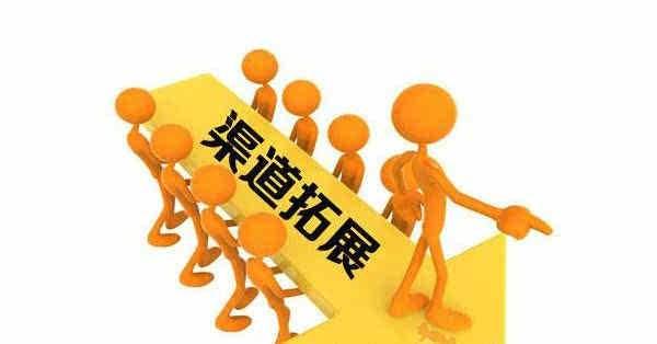 营销型网站——<b>企业</b>的重要销售渠道