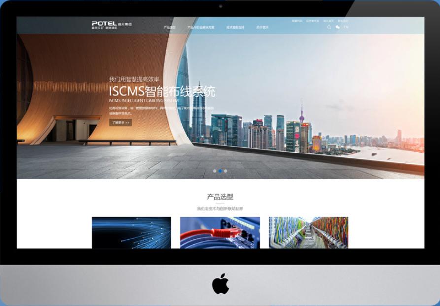 """上海集锦信息科技有限公司阐述""""互联网+品牌""""时代的到来"""