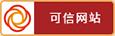 可信亿博娱乐平台登录地址
